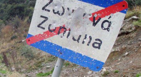 Έντεκα χρόνια από τη δολοφονία Λαζαρίδη στα Ζωνιανά